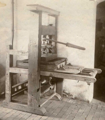 Photograph of one of the earliest printing presses in North Carolina, preserved in the Wachovia Historical Society Museum. Image from the North Carolina Museum of History.